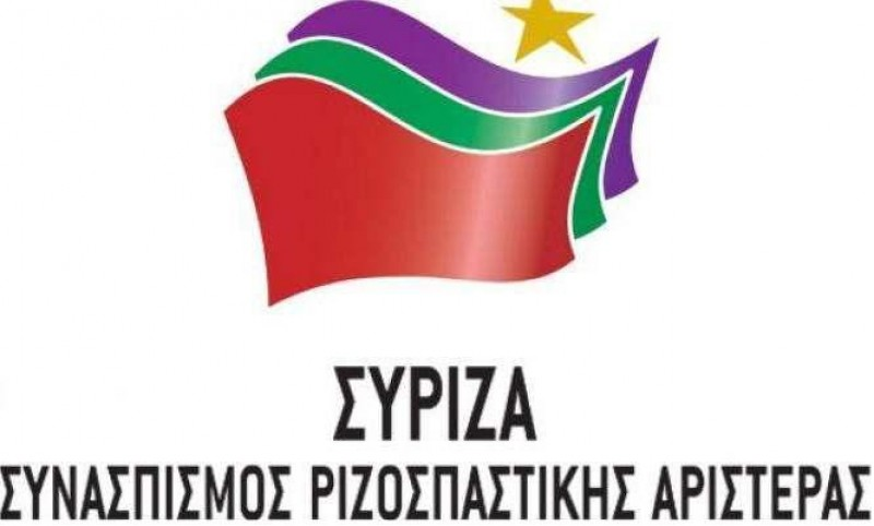 Αποτέλεσμα εικόνας για ΓΡΑΦΕΙΟ ΤΥΠΟΥ Ν.Ε ΠΙΕΡΙΑΣ ΣΥΡΙΖΑ